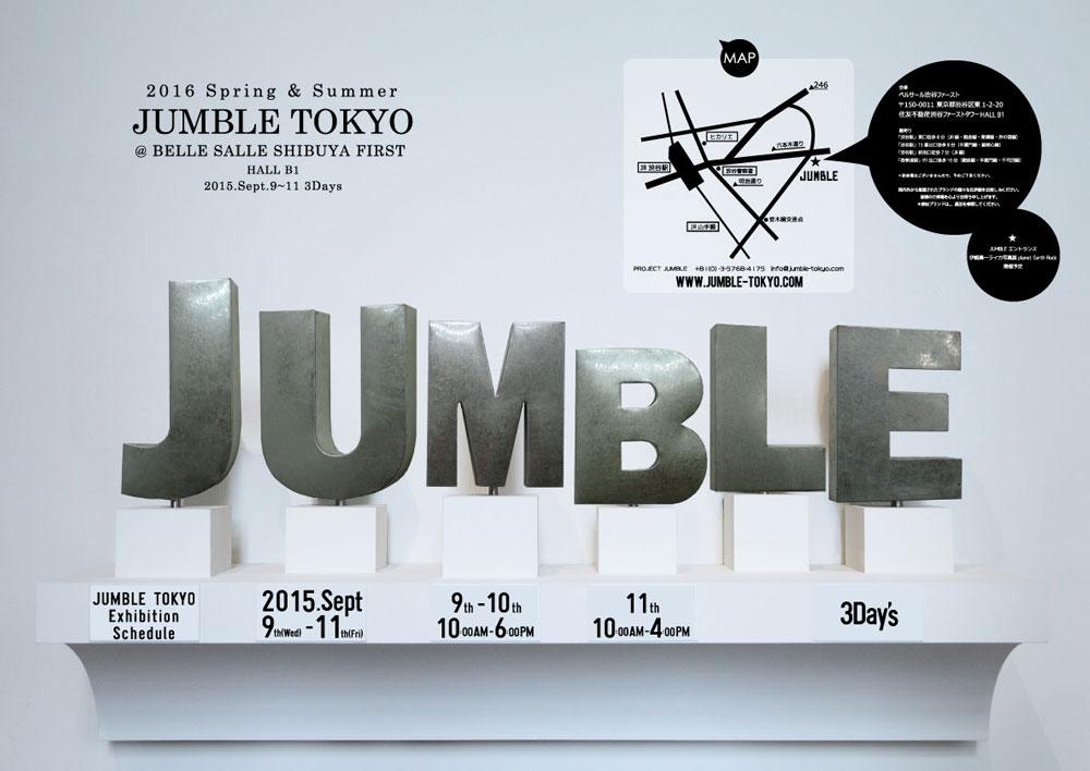 jumble2016ss2