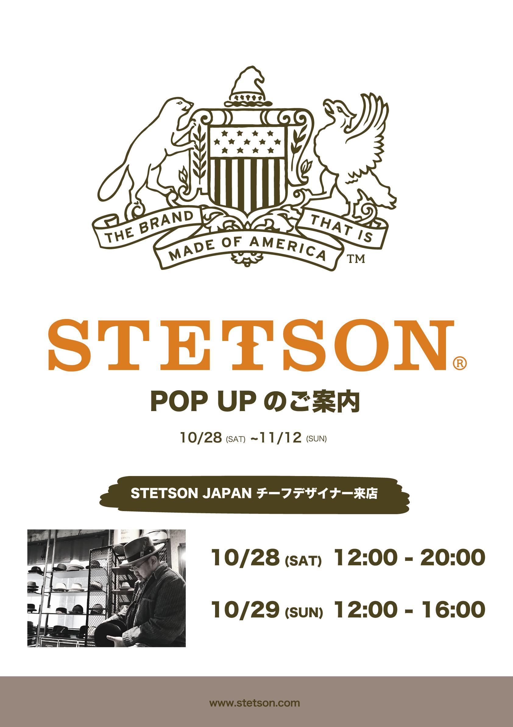 override 南堀江店 STETSON POP UPのお知らせ